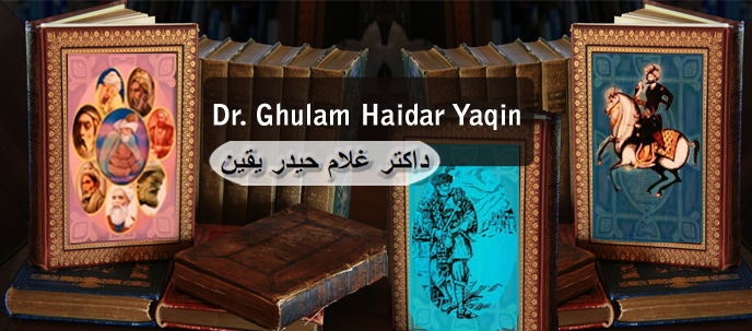 Dr. Yaqin